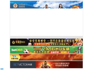 imapchat.com screenshot