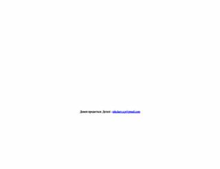 imarketing.com.ua screenshot