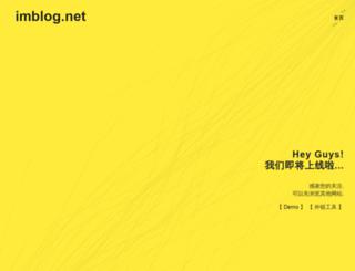 imblog.net screenshot