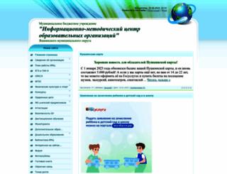 imc-yashkino.ucoz.ru screenshot