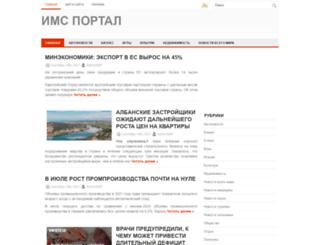 imc.pl.ua screenshot
