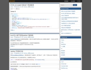 imcat.in screenshot