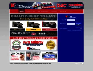 imcparts.net screenshot