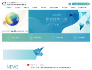 imdp.org.tw screenshot