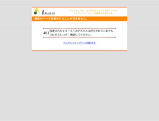 imedia.heteml.jp screenshot