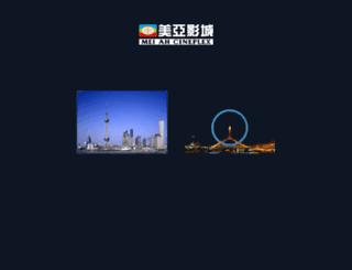 imeiah.com screenshot