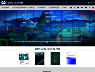 imemo.ru screenshot