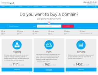 imena.com.ua screenshot
