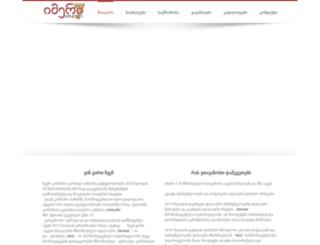 imeri7.ge screenshot