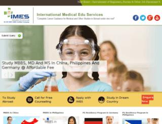 imes.org.in screenshot