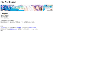 img.20ch.net screenshot