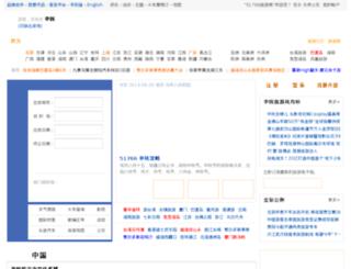 img.51766.com screenshot