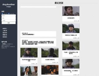 img.anyanother.com screenshot