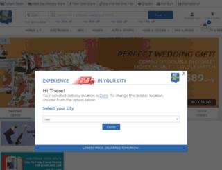 img.askmebazaar.com screenshot