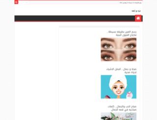img.bdr130.net screenshot