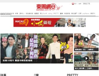 img.eastweek.com.hk screenshot
