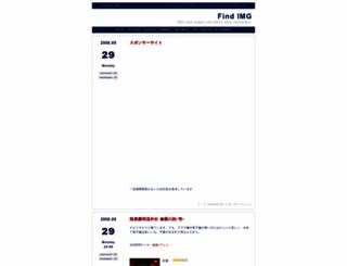 img.jugem.jp screenshot
