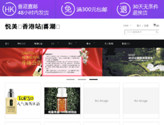 img.likeface.com screenshot