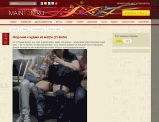 img.mainfun.ru screenshot