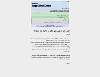 img.majidonline.com screenshot