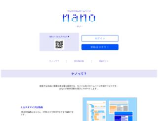 img.nanos.jp screenshot