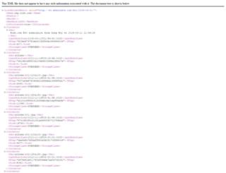 img.rush.com screenshot