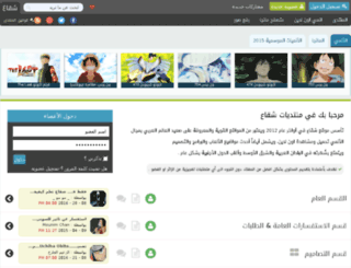 img.shqqaa.com screenshot