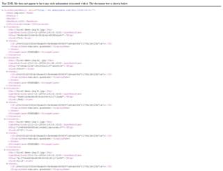 img.submarino.com.br screenshot