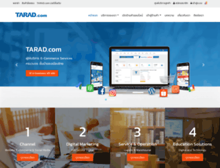 img.tarad.com screenshot