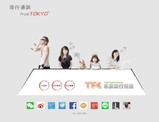 img.tokyo-fashion.net screenshot
