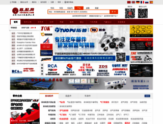 img.yiparts.com screenshot