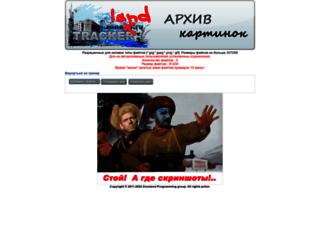 img.zoneland.ru screenshot