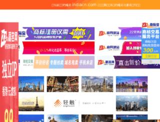 img1.indiacn.com screenshot