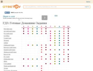 img2.otbet.ru screenshot