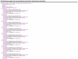 img21.shop-pro.jp screenshot