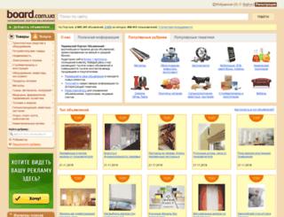 img3.board.com.ua screenshot