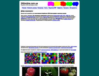 imgonline.com.ua screenshot