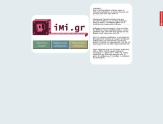 imi.gr screenshot