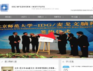 imibr.bnu.edu.cn screenshot