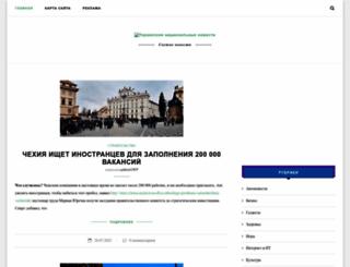 imk.com.ua screenshot