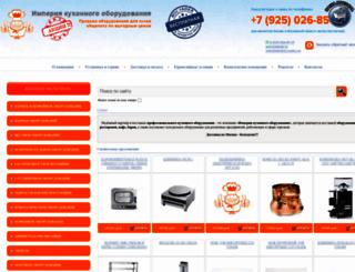imkuh.ru screenshot