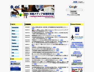 imlab.jp screenshot