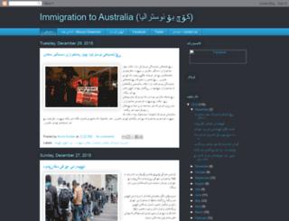immigration2australia1.blogspot.com screenshot