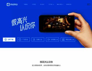 immomo.com screenshot