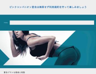 imo2011.org screenshot