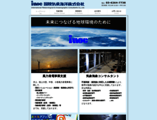 imocwx.com screenshot