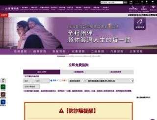 imoney.com.tw screenshot