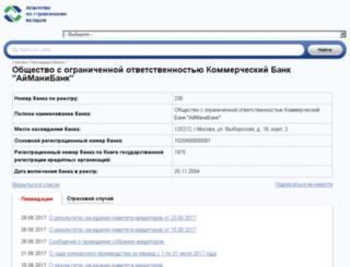 imoneybank.ru screenshot