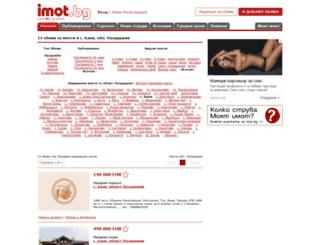 imoti-bania-pazardjik.imot.bg screenshot