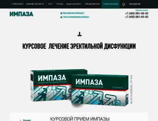 impaza.ru screenshot